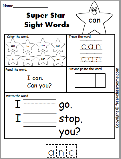 Free Sight Word Worksheet - Can - Free4Classrooms