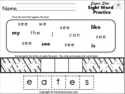 485 Super Sight Word See