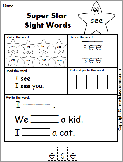 584 sight word see
