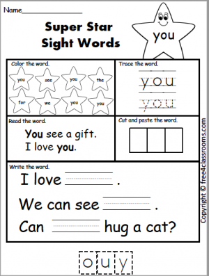 586 star sight word you
