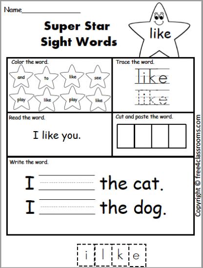 598 sight word like