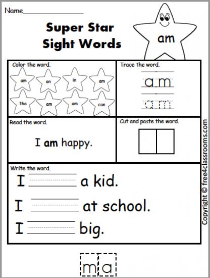613 Star Sight Word Worksheet am