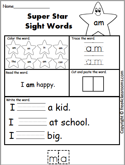 613 Star Sight Word Worksheet am