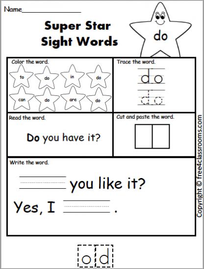 616 Super Star Sight Words do