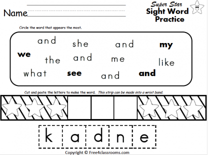490 Free Sight Word Worksheet And
