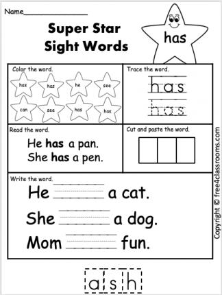 Free Sight Word Worksheet has