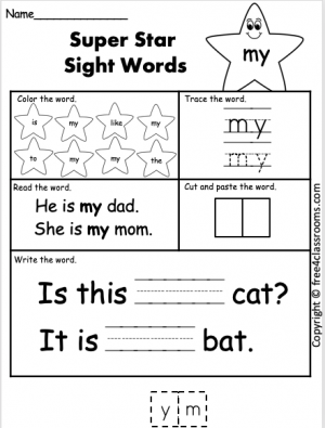 Free Dolch Sight Word Worksheet - My