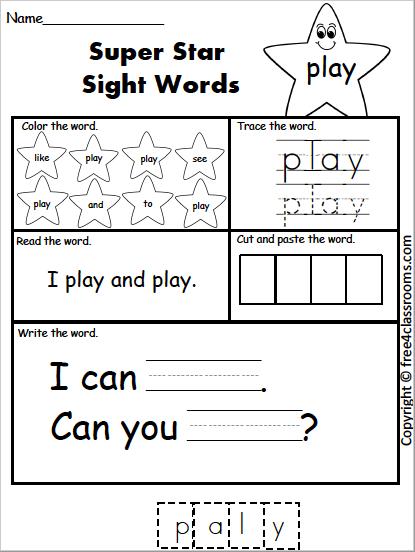 Free Sight Word Worksheet play