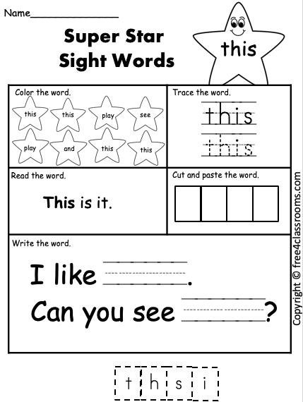 Free Sight Word Worksheet this