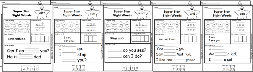 Star Sight Word Worksheets