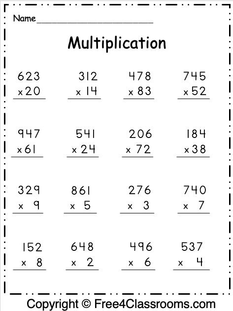 Free Multiplication Worksheet - 2 Digit and 3 Digit by 1 ...