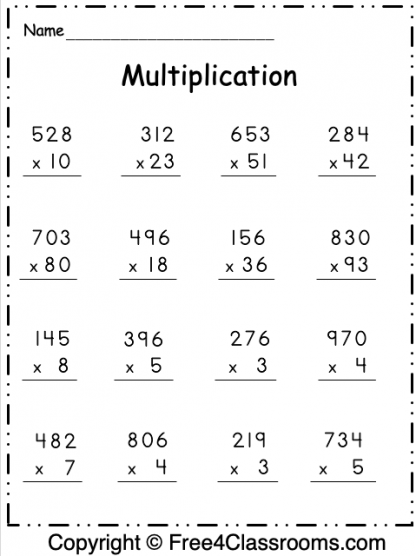 Free Multiplication 2 Digit and 3 Digit by 1 Worksheet