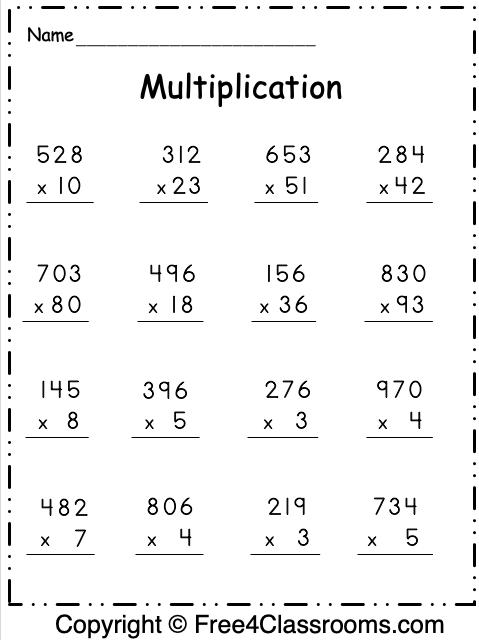 Free Multiplication 2 Digit and 3 Digit by 1 Worksheet