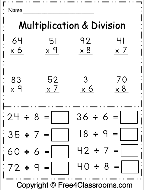 Free Multiplication and Division 1 Digit Worksheet 2