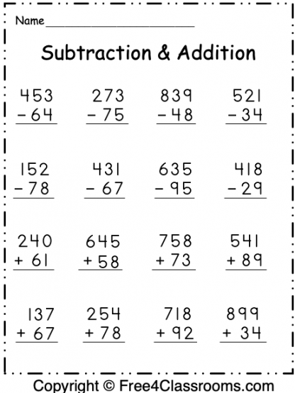 Free Regrouping Subtraction and Addition Worksheet 2