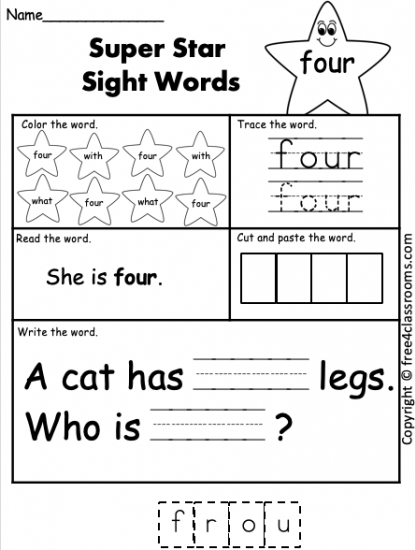 Free Sight Words Worksheets for Kindergarten four free4classrooms