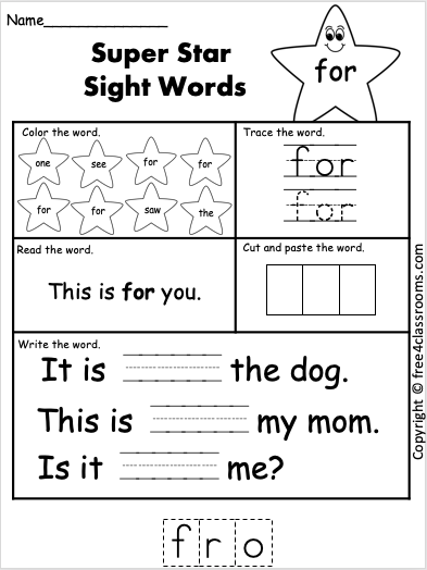 free sight word worksheet for free4classrooms