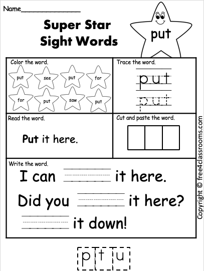 free sight word worksheet put free4classrooms