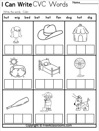Free CVC Kindergarten Literacy Worksheets free4classrooms