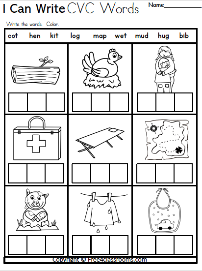Free CVC Kindergarten Worksheets Free4Classrooms