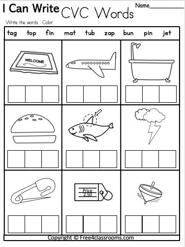 Free Kindergarten CVC Worksheets Free4classrooms