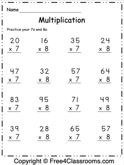 Free Multiplication Worksheet 20