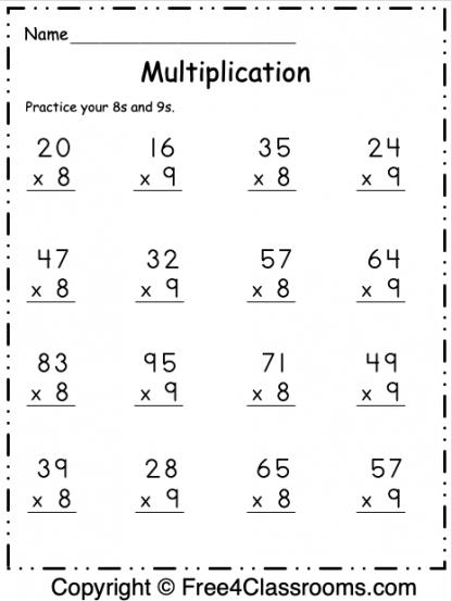 Free Multiplication Worksheet 21