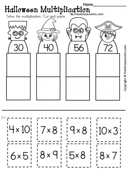 Free Halloween Multiplication Up to 9s Worksheet