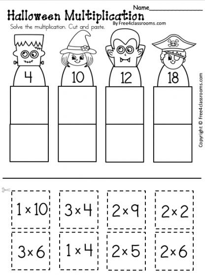 Free Halloween Multiplication Worksheet Up to 3s
