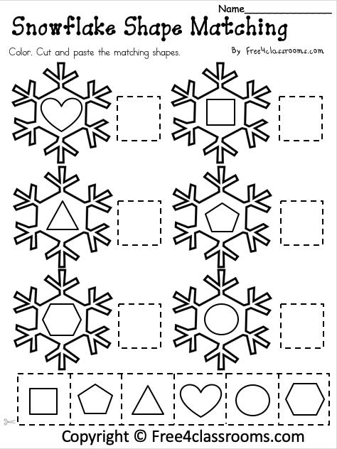 Free Snowflake Shape Matching Worksheet