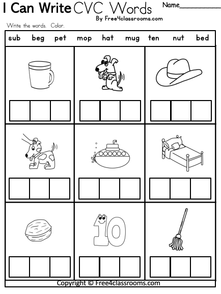 Free CVC Worksheets Kindergarten