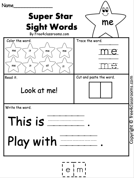 Dolch sight word worksheet - me