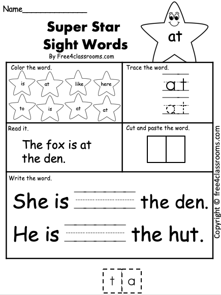 Free Sight Word Worksheet - At