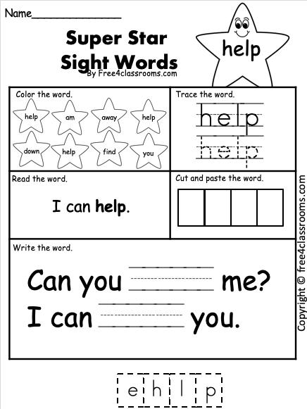 Sight Word Worksheet - help
