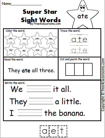 Free Sight Word Worksheet -ate