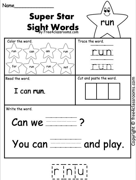Sight Word Worksheet - run