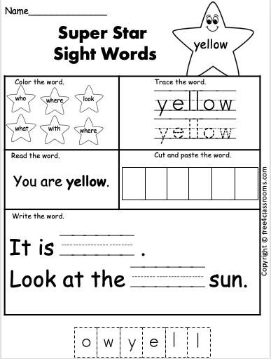 Free sight word worksheet - yellow