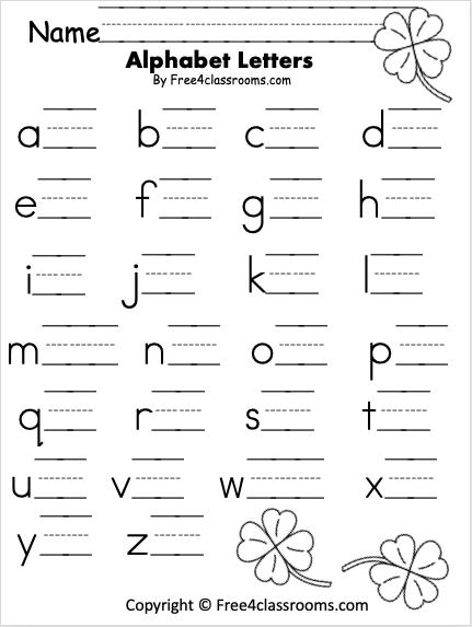 Lowercase Letter Worksheet St. Patrick's Day