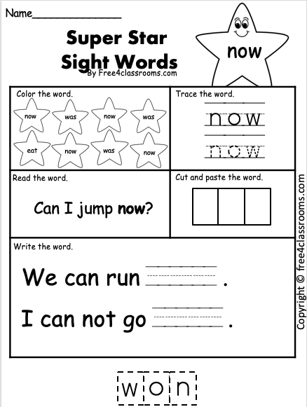 Sight Word Worksheet - Now