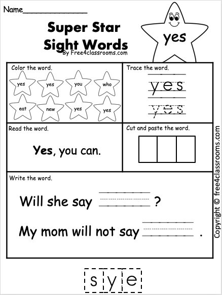 Sight Word Worksheets - yes