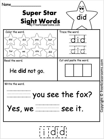 Free Sight Word Worksheet - did