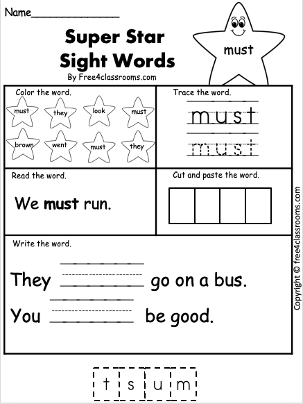 Free Sight Word Worksheets - must