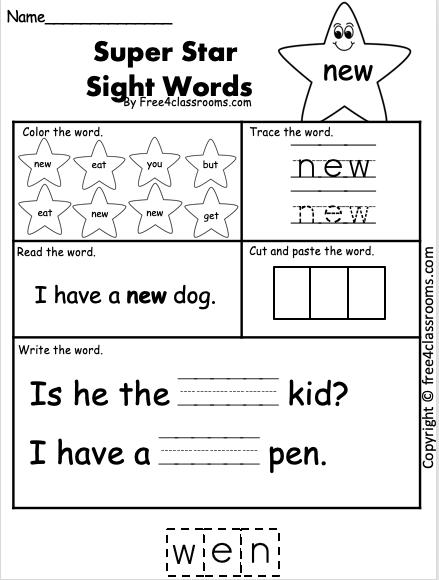 Sight Word Worksheet -New