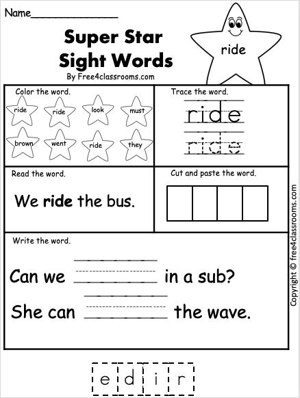 Sight Word Worksheet - ride