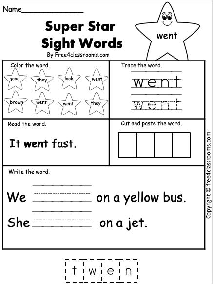 Sight Word Worksheet - went