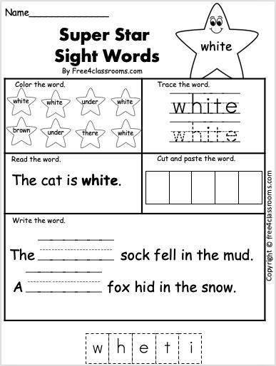 Sight Word Worksheet - white