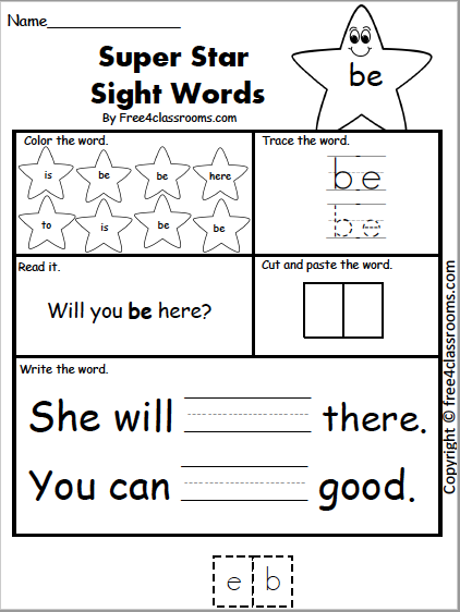 Sight Word be worksheet