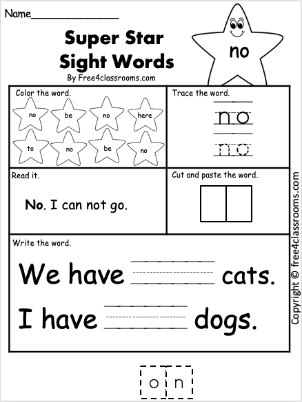 free sight word worksheets - no