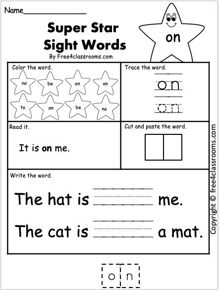 Sight Word Worksheet - On