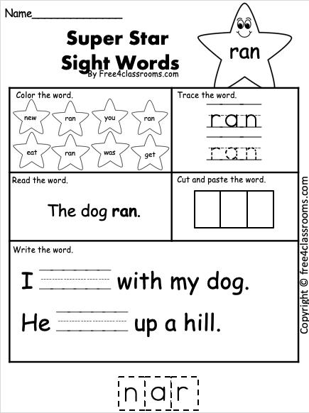 Sight Word Worksheet - ran
